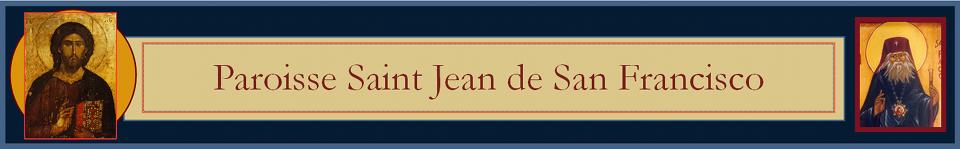 Paroisse Saint Jean de San Francisco
